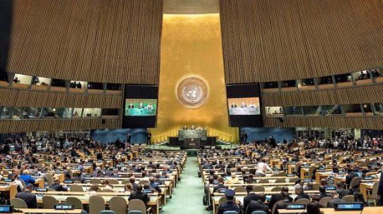EEUU en la ONU